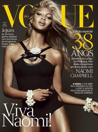 Naomi Vogue
